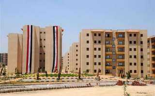 «شمال سيناء» تتيح حجز منزل و5 أفدنة بالتجمعات السكنية إلكترونيًا