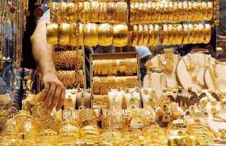 «مصر 2030»: أسعار الذهب اليوم الإثنين 25-10-2021